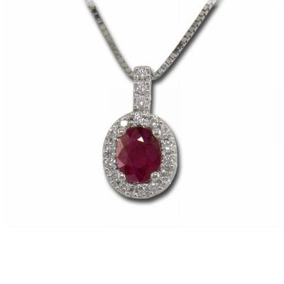 14K White Gold Semi Mount/Diamond Pendant | P48DIAWI