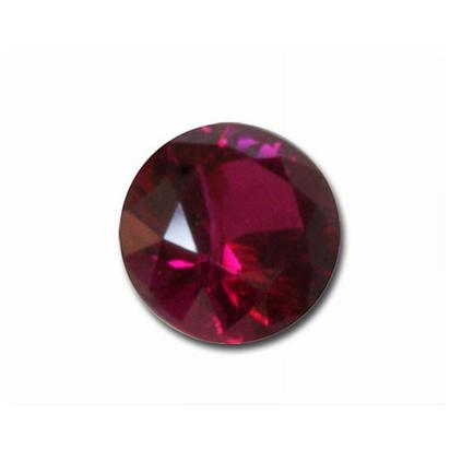 4.4-4.5mm Round Madagascar Ruby (0.46 ct)